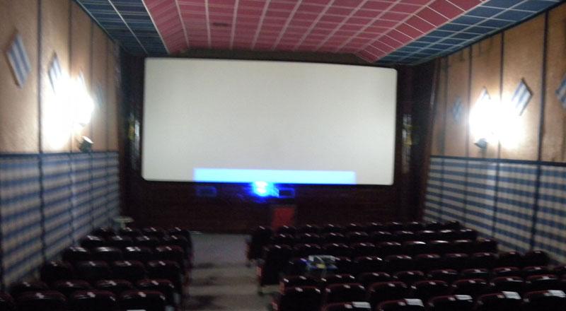 İzmir Batı Sineması
