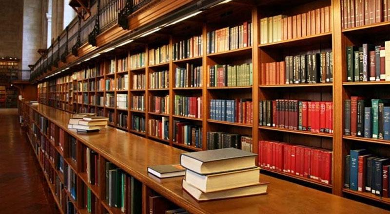 İzmir Güzelbahçe Kütüphanesi