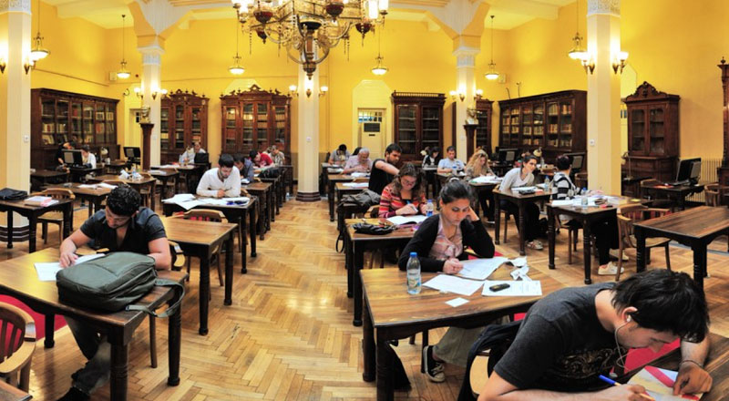 İzmir Milli Kütüphanesi