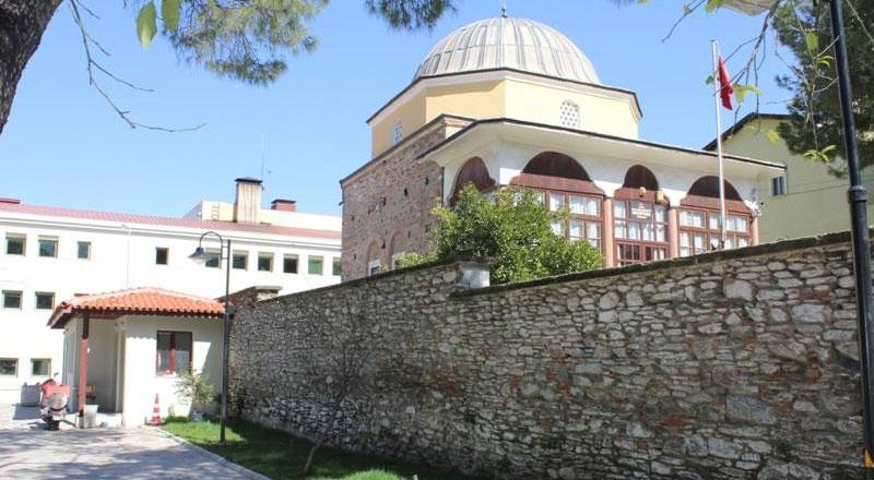 İzmir Necip Paşa Kütüphanesi